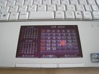 20090608mebius033_convert_2009063_3
