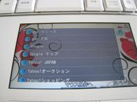 20090608mebius037_convert_2009063_4