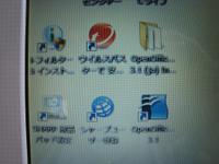 20090608mebius039_convert_2009063_3