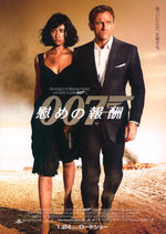 007_quantum_of_solace