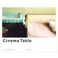 Cinema_table
