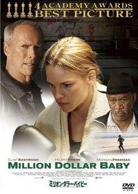 Milliondollar_baby
