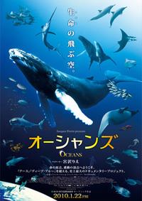 Oceans_3