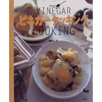 Vinegar_cooking