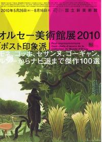 Mo_poster