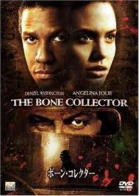 The_bone_collector