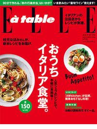 Ellle_a_table_2