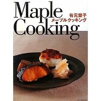 Maple_cooking_3