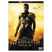 Gladiator_2