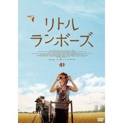Son_of_rambow_3