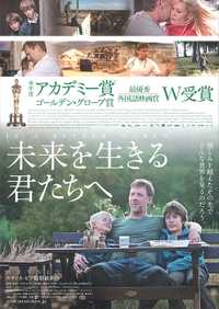 In_a_better_world_2