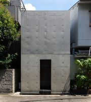Sumiyoshi_no_nagaya