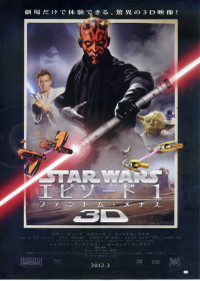 Starwars_episode1_3d