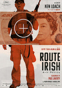 Route_irish7