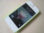 001_convert_20120620104025_2