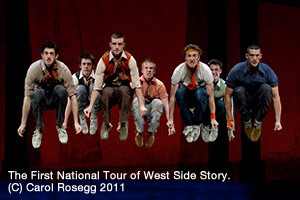 West_side_story_2_2