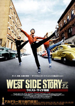 West_side_story_movie