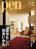 Pen_magazine