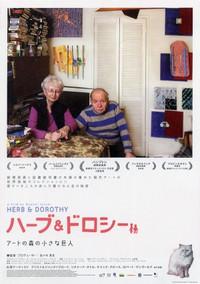 Herb_dorothy