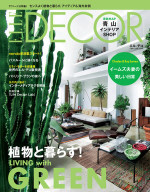 Elle_decor_2