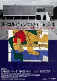 Le_corbusier_4
