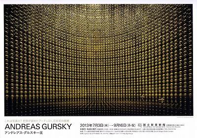 Gursky_1_2