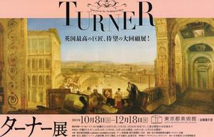 Turner_4