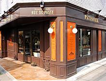 Rue_de_passy_1