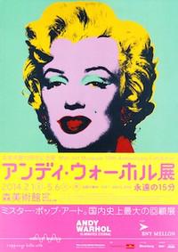 Warhol_1