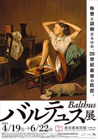 Balthus_1