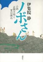 Book_4_2