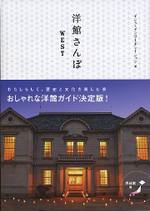 Yokan_book