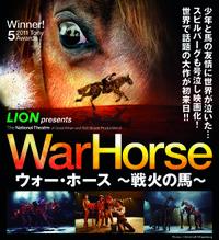 Warhorse_1