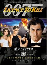 Licence_to_kill