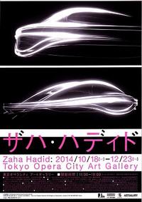 Zaha_hadid_7