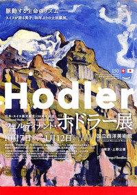 Hodler_2