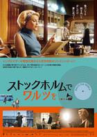 Movie_3