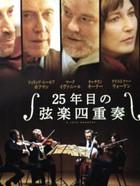 Movie_4