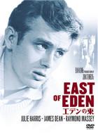 Movie_6