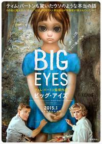 Big_eyes_1