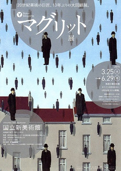 Magritte_20_2