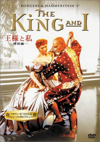 The_king_and_i_5_2