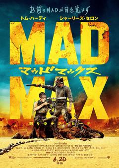 Madmax_1