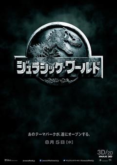 Jurassic_world_1