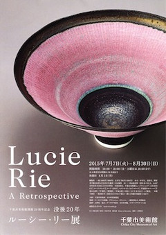 Lucie_rie_1