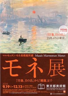 Monet_2