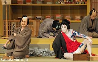 Kabuki201601_3_3