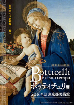 Botticelli_1