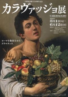 Caravaggio_11