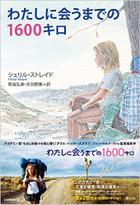 Book_2006_jan_1
